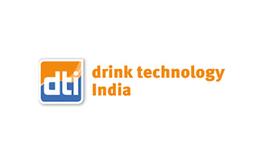 印度班加罗尔饮料技术展览会DTI