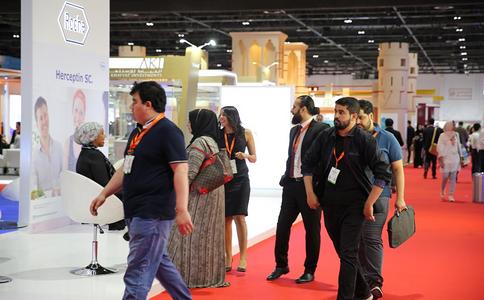 阿联酋迪拜制药展览会DUPHAT