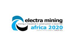 南非约翰内斯堡矿业工程机械与电力设备展览会ELectramining