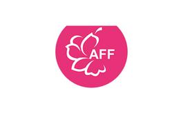 日本東京服裝展覽會AFF