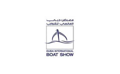 阿聯酋迪拜船舶展覽會BOAT SHOW