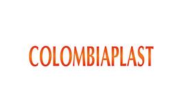 哥伦比亚波哥大橡胶塑料展览会COLOMBIA PLAST