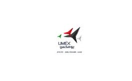 阿联酋阿布扎比无人机展览会UMEX