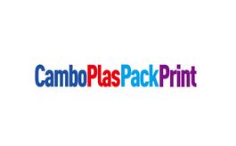 柬埔寨金边包装展览会CamboPack