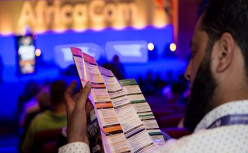 南非开普敦通信线缆展览会AfricaCom