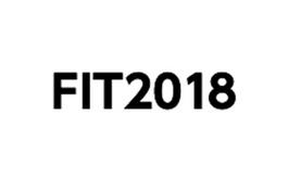 日本东京金融展览会FIT