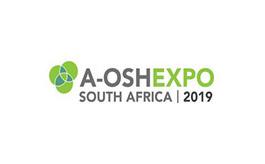 南非約翰內斯堡勞保展覽會A OSHEXPO