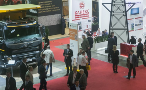俄羅斯莫斯科礦業機械展覽會Mining World