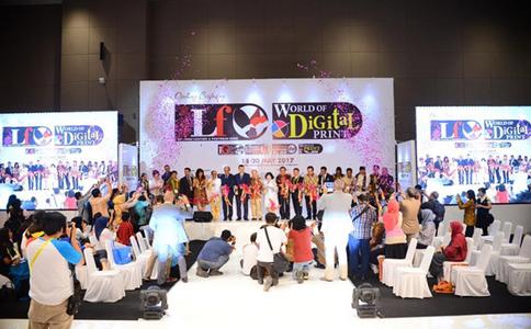 印尼雅加达鞋类及皮革展览会ILF