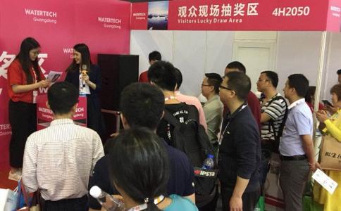 广州国际水处理技术与设备展览会