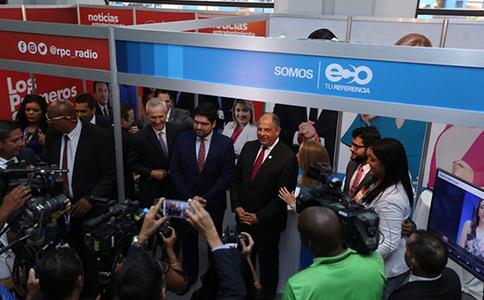 巴拿馬阿特拉巴貿易展覽會EXPOCOMER