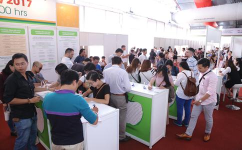 越南胡志明酒店用品展覽會FHV