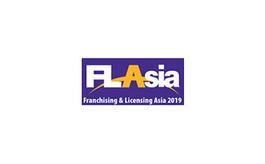 新加坡品牌授权展览会FL Asia