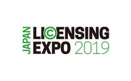日本東京品牌授權展覽會Licensing Expo Japan