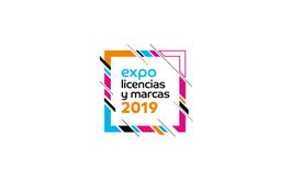 墨西哥品牌授权展览会Licensing Mexico