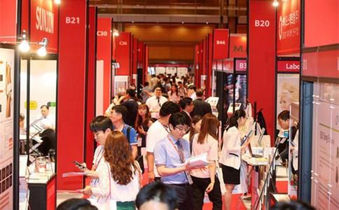 越南河内纺织面料展览会HANOITEX