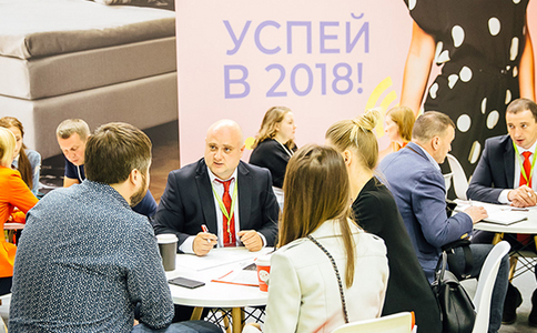 俄罗斯莫斯科连锁加盟展览会BUYBRAND