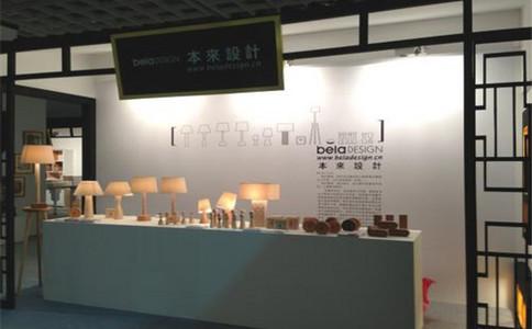 臺灣文化創意產業展覽會Creative Taiwan