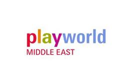 阿联酋迪拜玩具优德88Playworld Middle East