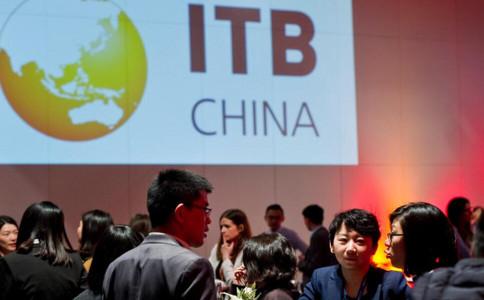 上海国际旅游展览会ITB China
