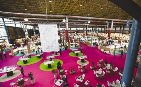 西班牙阿里坎特皮革展览会秋季FUTURMODA