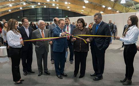 哥伦比亚波哥大皮革展览会秋季IFLS&EICI