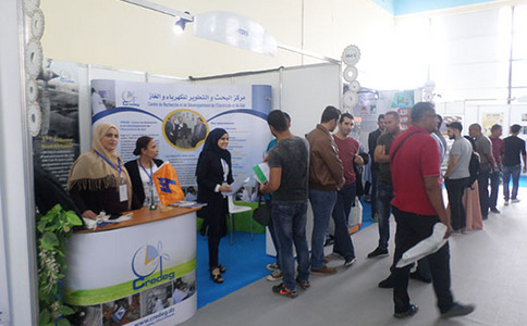 阿尔及利亚阿尔及尔工业展览会Alger Industries