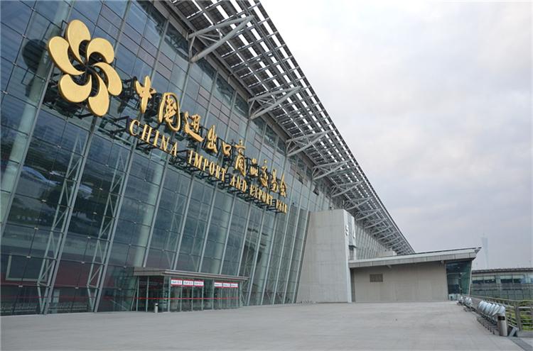 从广交会到进博会,看中国会展业40年变迁