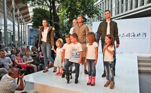 波兰波兹南鞋业及皮革展览会PFI Show