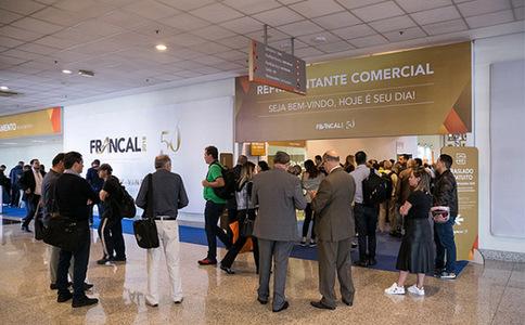 巴西圣保罗鞋展览会FRANCAL