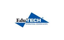 澳大利亞悉尼教育裝備展覽會EduTech