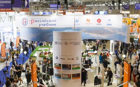 俄罗斯莫斯科教育装备展览会MIEF