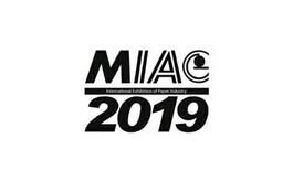 意大利卢卡纸业展览会MIAC
