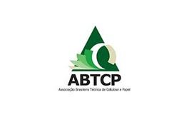 巴西圣保罗纸业展览会ABTCP