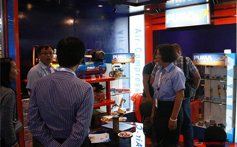 菲律宾马尼拉运输物流展览会Globallink Mp