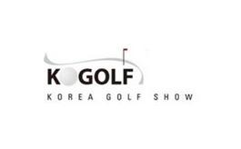 韩国首尔高尔夫用品展览会Kogolf