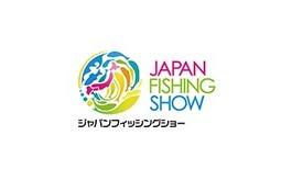 日本�M�I�具展�[��Fishing Show