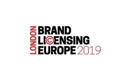 英国欧洲品牌授权展览会LICENSING EUROPE
