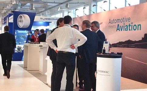 德国慕尼黑航空展览会Airtec