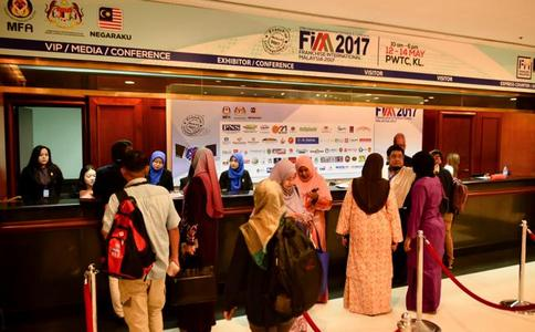 马来西亚吉隆坡特许经营展览会FIM