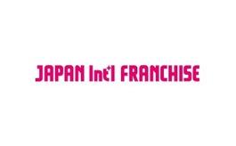 日本特许经营展览会Japan Int'l FRANCHISE