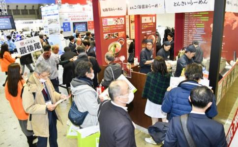日本东京特许经营展览会Japan Int'l FRANCHISE