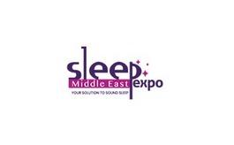 阿聯酋迪拜睡眠展覽會Sleep Expo
