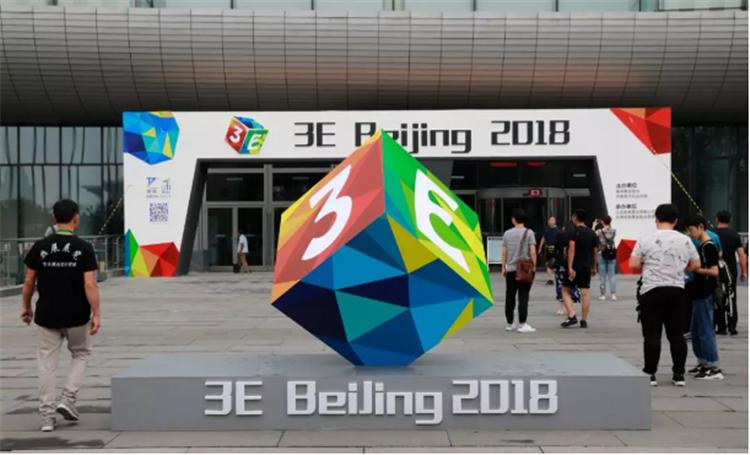 3E 2019北京消费电子展招展招商全面启动