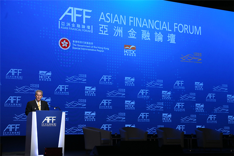 共建可持续与共融未来,第12届亚洲金融论坛将在香港举行