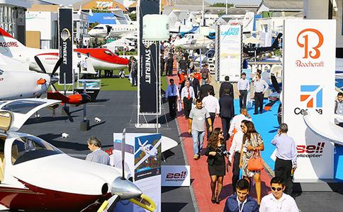 巴西圣保罗公务航空展览会LABACE