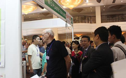 越南胡志明农业展览会AGRI VIETNAM