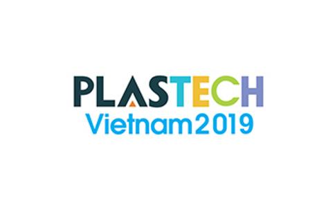 越南胡志明塑料橡胶展览会PlasTech