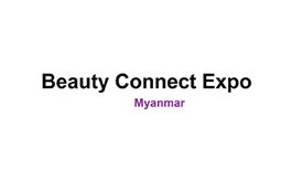 �甸仰光美容展�[��Beauty Connect Expo