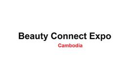 柬埔寨金边美容展览会Beauty Connect Expo